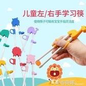 加拿大MARCUS兒童筷子硅膠訓練筷寶寶學習筷練習筷嬰兒餐具學筷子 卡布奇諾