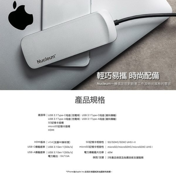 【免運費】金士頓 Kingston Nucleum USB Type-C 7合一 HUB集線器X1台【適Type-C筆電/MAC裝置】