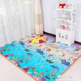 爬行墊寶寶加厚嬰兒爬爬墊客廳家用兒童地墊2cm無味防潮墊子 igo陽光好物