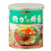 維力素食炸醬罐800g【愛買】