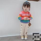 女童裝小童寶寶嬰兒彩虹毛衣兒童針織上衣潮【左岸男裝】