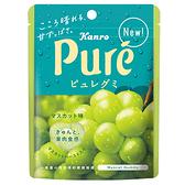 日本甘樂鮮果實軟糖-白葡萄口味  56g