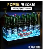 冰桶 led酒吧發光冰桶創意長方形冰槽充電ktv香檳桶洋酒桶冰粒啤酒冰桶 雙11全館優惠特價~ YYJ