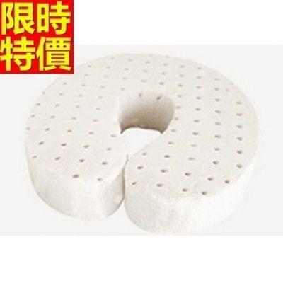 乳膠枕-護頸U型釋壓舒適天然乳膠枕頭68y49【時尚巴黎】