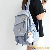 後背包書包女日韓版原宿g高中學生背包大容量初中校園百搭雙肩包【勇敢者】