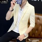 夏季薄款中袖西服男七分袖小西裝韓版潮流純色青少年休閒短袖外套『韓女王』