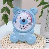 ♥巨安網購♥【BF263E3E1E819】懸掛式立式兩用家用溫度表兒童房溫濕度計