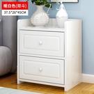 簡易床頭櫃簡約現代收納櫃子臥室床邊儲物櫃多功能小型斗櫃經濟型QM 依凡卡時尚