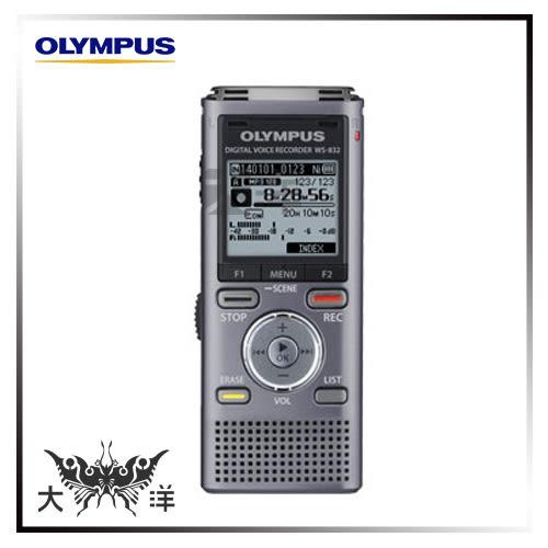 ◤大洋國際電子◢ OLYMPUS WS-832 數位錄音筆(4G)