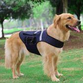 中型犬大型犬金毛薩摩耶哈士奇拉布拉多狗狗牛仔背心寵物大狗馬甲