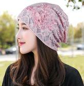 帽子女薄光頭帽透氣包頭帽蕾絲套頭帽百搭頭巾月子空調帽   星辰小鋪
