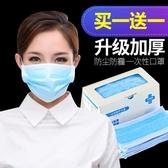【50入】一次性口罩活性炭透氣防塵