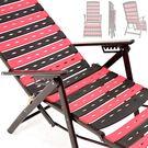 露營椅斜躺椅.多角度海灘休閒椅.涼椅折合椅折疊椅庭院椅戶外椅子.傢俱傢具特賣會.推薦哪裡買ptt