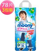滿意寶寶 日本頂級超薄紙尿褲 (男用) 箱購 XXL (26片x3包/箱)