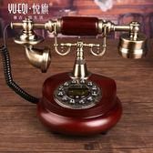悅旗電話機座機家用時尚創意辦公固定固話歐式仿古復古實木電話機 生活樂事館