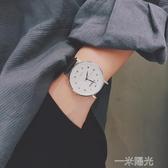 男生手錶男款潮男學生休閒韓版簡約皮帶女時尚潮流防水石英情侶錶 聖誕節免運