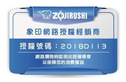 象印 Zojirushi 1公升1公升保溫瓶 AHGB-10(免運費)不挑色