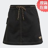 【現貨】ADIDAS R.Y.V. SKIRT 女裝 短裙 休閒 百搭 口袋 黑【運動世界】GN4232