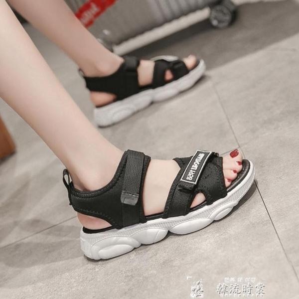 新款網紅小熊涼鞋女夏學生平底厚底鬆糕鞋魔術貼百搭運動鞋女  夏季上新