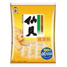 旺旺仙貝米果經濟包350g【愛買】