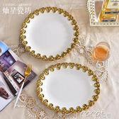 果盤 歐式陶瓷水果盤果盤創意現代客廳乾果盤家用簡約裝飾品擺件糖果盤  coco衣巷