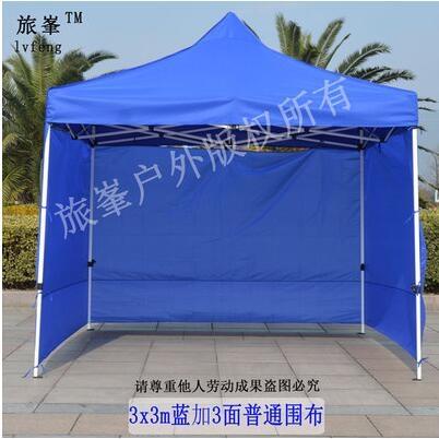 遮陽棚戶外廣告帳篷印字雨棚折疊停車棚子四腳雨蓬帳篷大傘擺攤3*3M+三面圍布