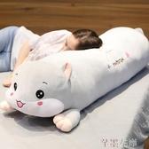毛絨玩具可愛女孩毛絨玩具陪你睡覺長條抱枕床上超軟萌公仔布娃娃LX 芊墨左岸