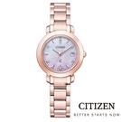 CITIZEN 星辰 光動能電波錶 鈦金屬 手錶 ES9444-50Y 氣質粉/真鑽
