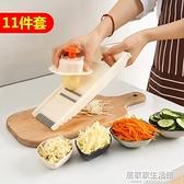 家用廚房擦土豆絲切絲器 多功能切菜器切土豆片切片刨絲器 居家家生活館
