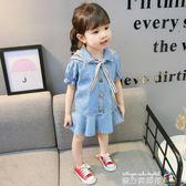 女寶寶夏季牛仔裙新款韓版1-2-3-4歲女童洋裝休閒童裝小童裙子 魔方數碼館