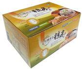 禾農 有機黃金糙米素(無糖) 10克x33包/盒 有機已發芽糙米