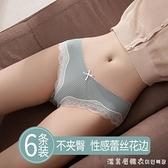 蕾絲性感內褲女純棉襠抗菌透氣少女士三角日系無痕夏季女生短褲惑 美眉新品