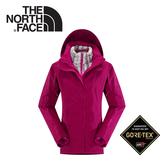 【The North Face 女 GORE-TEX 羽絨兩件式外套 紫紅】 CUF1/GORE-TEX兩件式外套