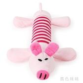 狗狗玩具耐咬磨牙發聲法斗泰迪柯基幼犬金毛寵物毛絨玩具 PA3741『黑色妹妹』