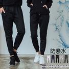 情侶款 防潑水 厚磅刷毛棉褲【SP652...