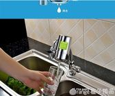 盛康爾水龍頭凈水器家用廚房直飲濾水器陶瓷除垢自來水過濾器家用    (橙子精品)