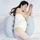 孕婦枕頭護腰側睡枕托腹u型側臥睡墊抱枕睡覺神器孕期用品輔助墊YYJ 【618特惠】