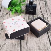 【BlueCat】DIY大理石草莓愛心抽屜禮品盒(5入裝)