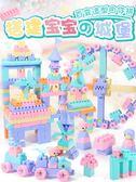 兒童積木拼裝玩具益智3-6-7-8-10周歲男孩智力塑料女孩寶寶2拼插 聖誕節87折