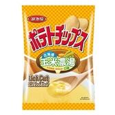 湖池屋厚切洋芋片-北海道玉米濃湯75g【愛買】