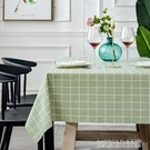 桌巾 北歐餐桌布防水防油防燙免洗PVC網紅桌布書桌ins學生茶幾桌墊布藝 優樂美