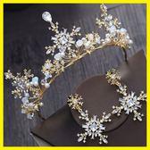 年終大促巴洛克金底色新娘皇冠結婚頭飾耳環套裝歐美婚紗發飾女王奢華王冠 熊貓本