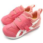 《7+1童鞋》中童 ASICS 亞瑟士 SUKU IDAHO MINI KT ES 透氣網布 運動鞋 輕量機能鞋 5175 粉色