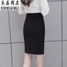 高腰職業半身裙短裙一步裙包裙工裝裙女西裙西裝裙包臀裙彈力夏季  【端午節特惠】