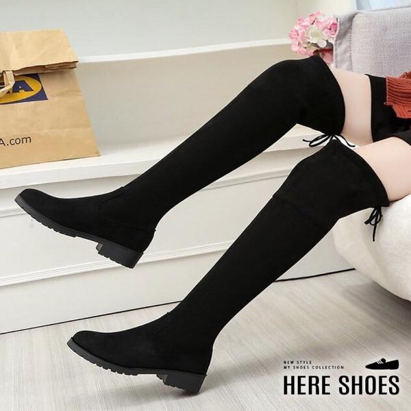 [Here Shoes] 3CM長靴 簡約百搭絨面後綁帶 筒高50CM厚底膝上靴 過膝靴 黑靴-KWYY005