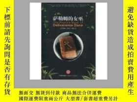 二手書博民逛書店罕見薩勒姆的女巫Y18269 (美)凱瑟琳·霍伊著 中信出版社