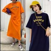 韓長版衣T裙連身裙洋裝L-2XL東大門中大尺碼女裝連衣裙居家服NC417.2091一號公館