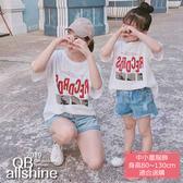 親子T恤 男童上衣 女童上衣 寬鬆字母短袖T恤 QB allshine