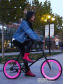 公路自由車  自行車女活飛單車公路賽迷你小輪倒剎車實心胎成人男20寸學生 LX 新品