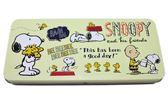 【卡漫城】 Snoopy 單層 鉛筆盒 淺黃紫 ㊣版 文具盒 筆盒 馬口鐵 史努比 史奴比 糊塗塔克 漫畫